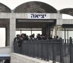 Israel 2014 IFL 402